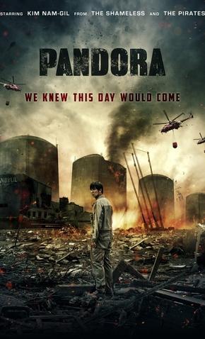 Pandora - 7 de Dezembro de 2016 | Filmow