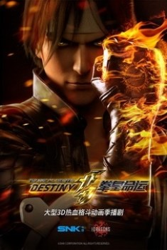 The King of Fighters: Destiny 1ª Temporada (2017) WEBRip 720p Legendado Torrent Download