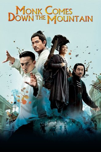 فيلم الراهب مترجم monk and the lady - 2 2
