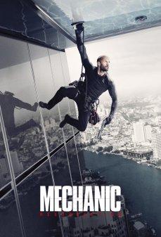مشاهدة وتحميل فلم Mechanic: Resurrection  اونلاين
