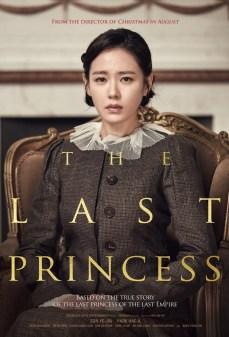 مشاهدة وتحميل فلم The Last Princess  اونلاين