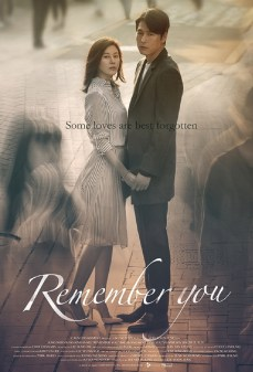 مشاهدة وتحميل فلم Remember You  اونلاين