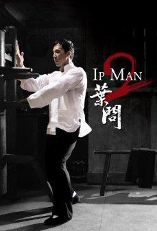 مشاهدة وتحميل فلم Ip Man 2 رجل الـ آي بي 2 اونلاين
