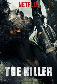تحميل فلم The Killer  اونلاين