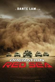 مشاهدة وتحميل فلم Operation Red Sea  اونلاين