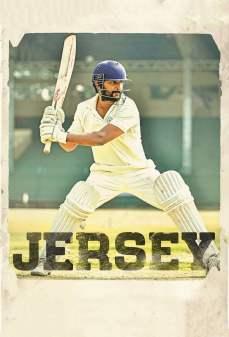 مشاهدة وتحميل فلم Jersey القميص الرياضي اونلاين