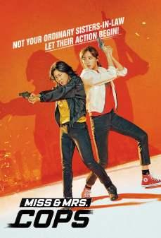 مشاهدة وتحميل فلم Miss And Mrs Cops الآنسة والسيدة شرطية اونلاين