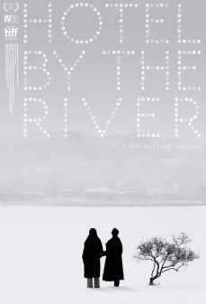 مشاهدة وتحميل فلم Hotel by the River فندق قرب النهر  اونلاين