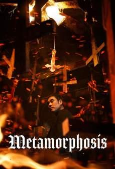 مشاهدة وتحميل فلم Metamorphosis التحوّل اونلاين