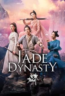 مشاهدة وتحميل فلم Jade Dynasty مصير اليشم اونلاين