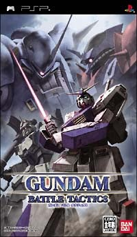 Gundam Battle Tactics PlayStation Portable IGN