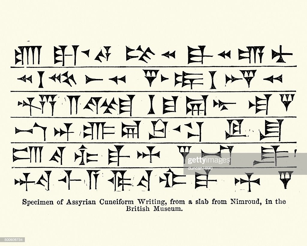 Learn About Cuneiform Writing