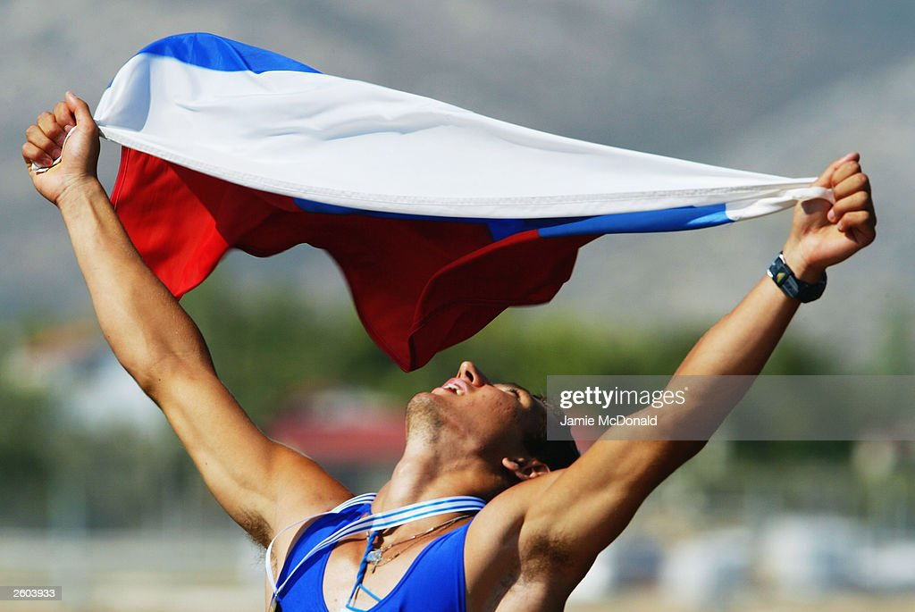 Russian Flag Stock Photos and Pictures | Getty Images