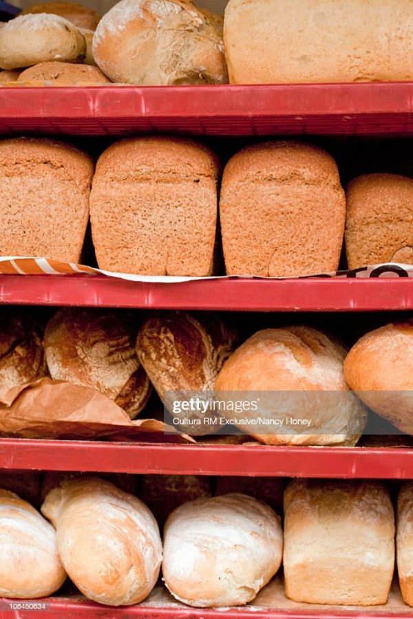 Freshly Baked Goods In Organic Bakery Stock Photo Getty