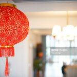 Luxury Living Room With Nice Decoration Of Chinese Lantern High Res Stock Photo Getty Images