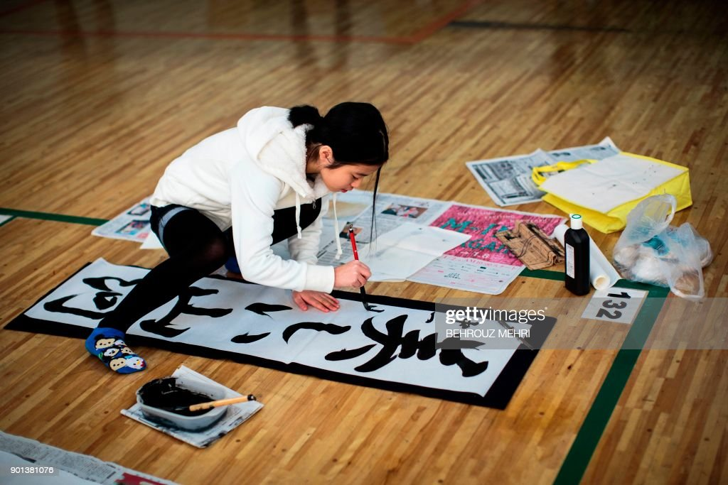 New Year calligraphy contest in Tokyo Photos and Images   Getty Images A participant writes Japanese calligraphy during the annual New Year  calligraphy contest in Tokyo on January