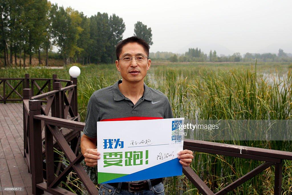 Sun Yingjie Fotografías e imágenes de stock | Getty Images