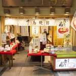 Traditional Japanese Food Shopfront In Osaka Japan High Res Stock Photo Getty Images