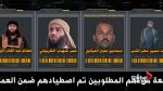Trump heralds capture of 5 Islamic State commanders