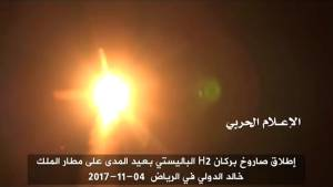 Yemeni TV station shows launch of missile aimed at Saudi Arabia airport