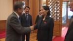 Kim Jong Un invites South Korean president to Pyongyang for talks: officials