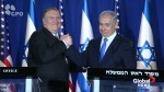 'He did it again': Israeli PM Netanyahu praises Trump after he recognizes Israeli sovereignty over the Golan Heights