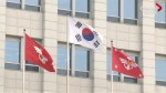 South Korean officials say North Korean soldier defected across militarized border