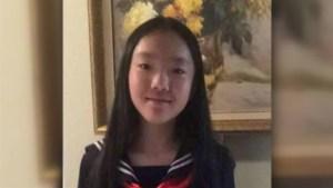 Criminologist calls for more police info in Marrisa Shen's death
