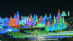 Harbin ice festival feeds, weds and lets you take a dip in freezing water