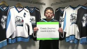 Hockey coach needs kidney transplant