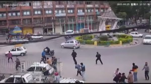 RAW: CCTV footage shows moment earthquake hits Nepal