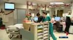 Operations start at Saskatchewan Health Authority