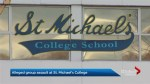 Toronto police investigating alleged group assault at St. Michael's College