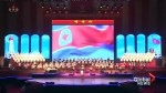 Pyongyang cancels joint performance with South Korea