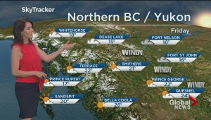BC Evening Weather Forecast: Jul 12