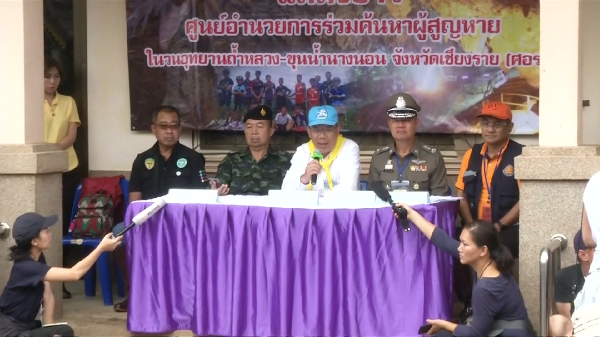 Four more boys rescued from Thai caves