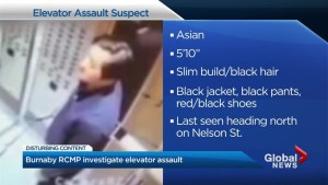 Burnaby RCMP investigating violent assault of woman in elevator
