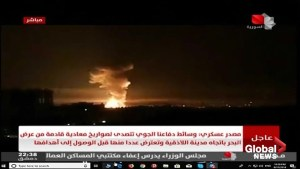 Syrian state TV shows footage of alleged Israeli airstrikes