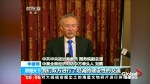 China, U.S. agree to hold more trade talks in Beijing – Liu He