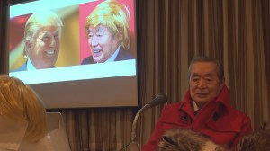 Japanese inventor creates 'guard wig' for Donald Trump