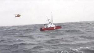 Canadian Coast Guard video of a rescue off the coast of Nova Scotia