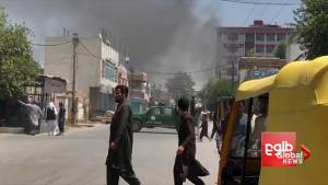 Gunmen under siege after seizing Afghan government building