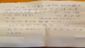 Arizona woman speaks about 'Chinese prisoner' note found in Walmart purse