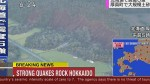 Powerful earthquake in Japan causes multiple landslides