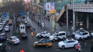 Authorities investigate after Beijing mall knife attack