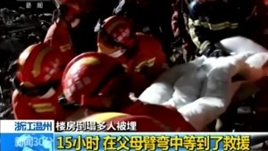 Rescuers in China pull three-year-old from rubble of collapsed building