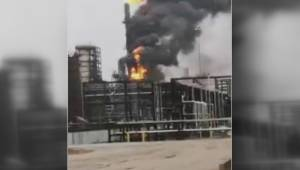 Raw: fire at Shell Scotford Upgrader (00:12)