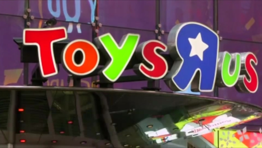 Toys 'R' Us forced to file for U.S.  bankruptcy