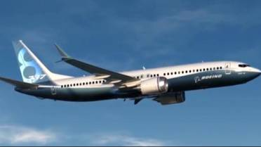 Boeing 737 MAX 8 makes emergency landing in Florida — while