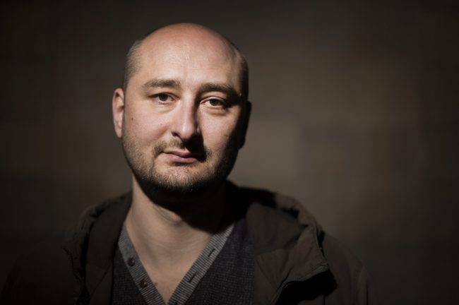 Journalist Babchenko alive: His